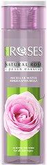 """Nature of Agiva Roses Micellar Water - Мицеларна вода с роза от серията """"Roses"""" - серум"""