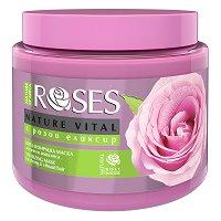 """Nature of Agiva Roses Vitalizing Mask - Витализираща маска за коса от серията """"Roses"""" - продукт"""