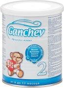 Преходно мляко - Ganchev 2 - Метална кутия от 400 g за бебета от 6 до 12 месеца - пюре