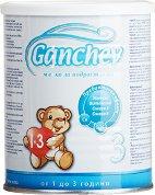Преходно мляко за подрастващи - Ganchev 3 - Метална кутия от 400 g за деца от 1 до 3 години -