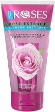 """Nature of Agiva Roses Deep Cleaning Face Scrub - Ексфолиращ гел за лице с розова вода от серията """"Roses"""" - крем"""