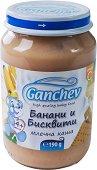 Ganchev - Млечна каша с банани и бисквити - Бурканче от 190 g за бебета над 4 месеца - пюре