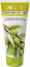 """Nature of Agiva Olives Nourishing Hand Cream - Подхранващ крем за ръце от серията """"Olives"""" - серум"""