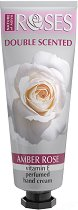 """Nature of Agiva Roses Amber Rose Perfumed Hand Cream - Парфюмен крем за ръце с аромат на роза от серията """"Roses"""" - продукт"""
