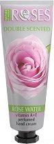 """Nature of Agiva Rose Water Perfumed Hand Cream - Парфюмен крем за ръце с роза от серията """"Roses"""" - продукт"""