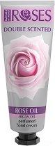 """Nature of Agiva Roses Perfumed Hand Cream - Парфюмен крем за ръце с роза и арган от серията """"Roses"""" - мляко за тяло"""