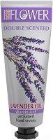 """Nature of Agiva Flower Perfumed Hand Cream - Парфюмен крем за ръце с лавандула от серията """"Flower"""" - маска"""