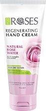 """Nature of Agiva Roses Regenerating Hand Cream - Регенериращ крем за ръце от серията """"Roses"""" - гел"""