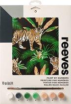 Рисуване по номера - Тигри - Комплект за картина с размери 22.5 x 30.5 cm