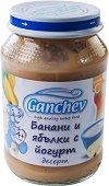 Ganchev - Десерт от банани и ябълки с йогурт - Бурканче от 190 g за бебета над 4 месеца -