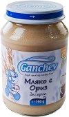Ganchev - Десерт от мляко с ориз - Бурканче от 190 g за бебета над 4 месеца - пюре