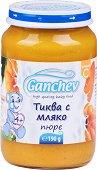 Ganchev - Пюре от тиква с мляко - Бурканче от 190 g за бебета над 4 месеца -