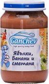 Ganchev - Десерт от ябълки, банани и сметана - Бурканче от 190 g за бебета над 4 месеца -