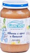 Ganchev - Десерт от ябълки с ориз и ванилия - Бурканче от 190 g за бебета над 4 месеца - пюре