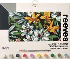 Рисуване по номера - Цветя - Комплект за картина с размери 40 x 30 cm