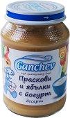 Ganchev - Десерт от праскови и ябълки с йогурт - пюре