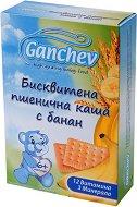 Ganchev - Инстантна бисквитена пшенична млечна каша с банан - Опаковка от 200 g за бебета над 6 месеца -