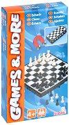 """Шах - Магнитна игра от серията """"Games and More"""" -"""