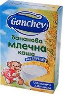 Ganchev - Инстантна бананова млечна каша - Опаковка от 200 g за бебета над 4 месеца - продукт