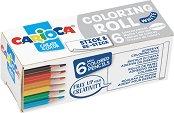 Самозалепваща се ролка за оцветяване - Sea - Комплект с 6 цветни молива