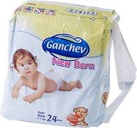 Ganchev - New Born - Пелени за еднократна употреба за бебета с тегло от 2 до 5 kg -