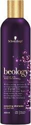 Beology Renewing Caviar Shampoo - Ревитализиращ шампоан за увредена коса с екстракт от хайвер - маска