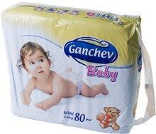 Ganchev Baby - Mini 2 - Пелени за еднократна употреба за бебета с тегло от 3 до 6 kg -