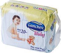 Ganchev Baby - Maxi 4 - Пелени за еднократна употреба за бебета с тегло от 7 до 18 kg -