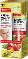 Подхранващо крем-масло за лице - шампоан