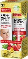 """Подхранващо крем-масло за лице - С шипка и ягода от серията """"Народные рецепты"""" - продукт"""