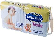 Ganchev Baby - Maxi Plus 4+ - Пелени за еднократна употреба за бебета с тегло от 9 до 20 kg -