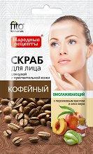 """Подмладяващ скраб за лице за суха и чувствителна кожа - От серията """"Народные рецепты"""" - продукт"""
