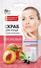 """Обновяващ скраб за лице всеки тип кожа - С праскова и маслина от серията """"Народные рецепты"""" - продукт"""