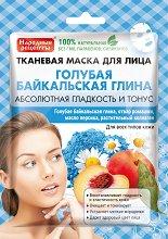 """Текстилна маска за лице за гладка и тонизирана кожа - Със синя глина от серията """"Народные рецепты"""" - продукт"""