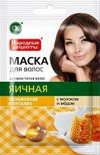 """Хидратираща и подхранваща маска за коса - С яйчен лецитин от серията """"Народные рецепты"""" - спирала"""