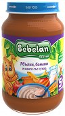 Bebelan Puree - Млечна каша от ябълки, банани и манго със сухар -