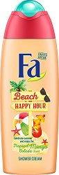 Fa Beach Happy Hour Tropical Mango Colada Shower Cream - Душ крем с аромат на манго колада -