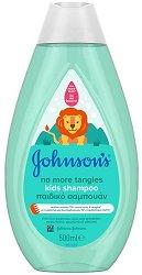 Johnson's Kids No More Tangles Detangling Shampoo - Детски шампоан за лесно разресване - крем