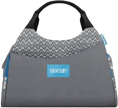Чанта - Multipocket - Аксесоар за детска количка с подложка за преповиване и термобокс -