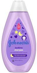 """Johnson's Baby Bedtime Shampoo - Успокояващ бебешки шампоан за спокоен сън от серията """"Bedtime"""" -"""