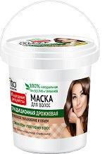 """Овлажняваща маска за обем за тънка коса - От серията """"Народные рецепты"""" - продукт"""