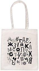 Текстилна чанта за книги - Българската азбука -
