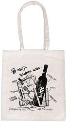 Текстилна чанта за книги - В тази чанта има -