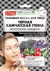 Текстилна маска за лице за нормална и мазна кожа - продукт