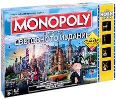 Монополи: Световното издание - Here and Now - Семейна бизнес игра на български език -