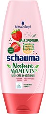 Schauma Nature Moments Hair Smoothie Intense Repair Conditioner - Възстановяващ балсам за много увредена коса - душ гел