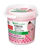 Алтайска глина за лице, тяло и коса - продукт