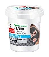 Камчатска глина за лице, тяло и коса - шампоан