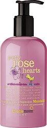Treaclemoon Pretty Rose Hearts Body Milk - Мляко за тяло с аромат на роза - крем