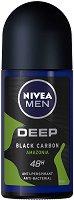 """Nivea Men Deep Amazonia Anti-Perspirant Roll-On - Ролон дезодорант за мъже против изпотяване от серията """"Deep"""" -"""